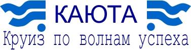 Разработать логотип для тренинговой компании фото f_67752af536c1df3d.jpg