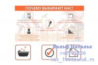 баннер+иконки товара вконтакте