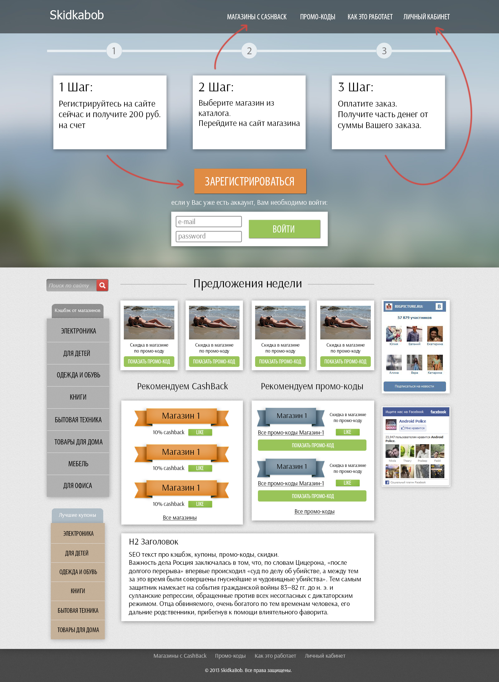 Дизайн + верстка под кюч фото f_980525ee63e4b4e9.jpg