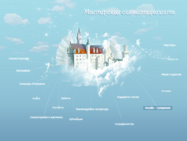 http://www.sadon.ru/
