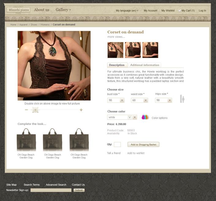 И-магазин одежды (саб)