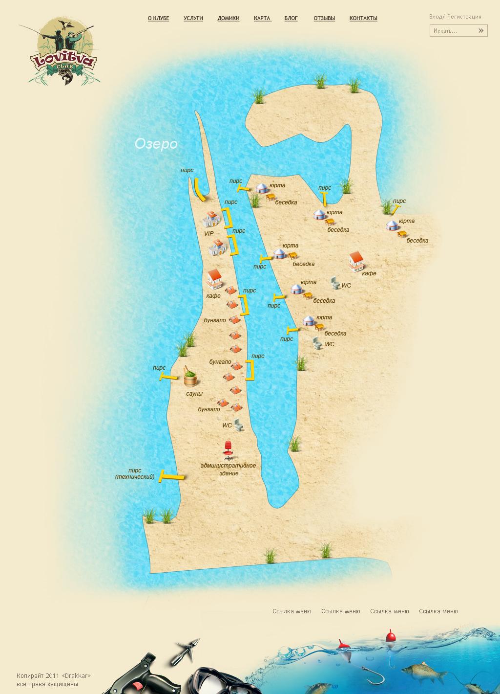 карта базы
