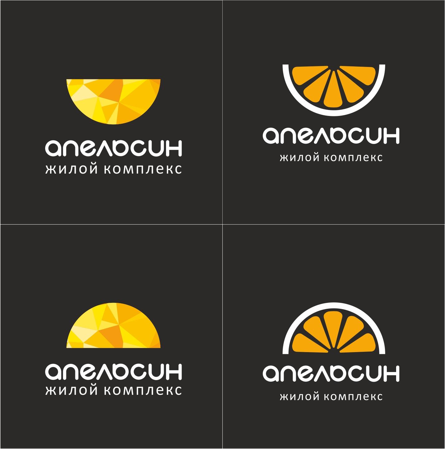 Логотип и фирменный стиль фото f_1565a719b3c21b7a.jpg