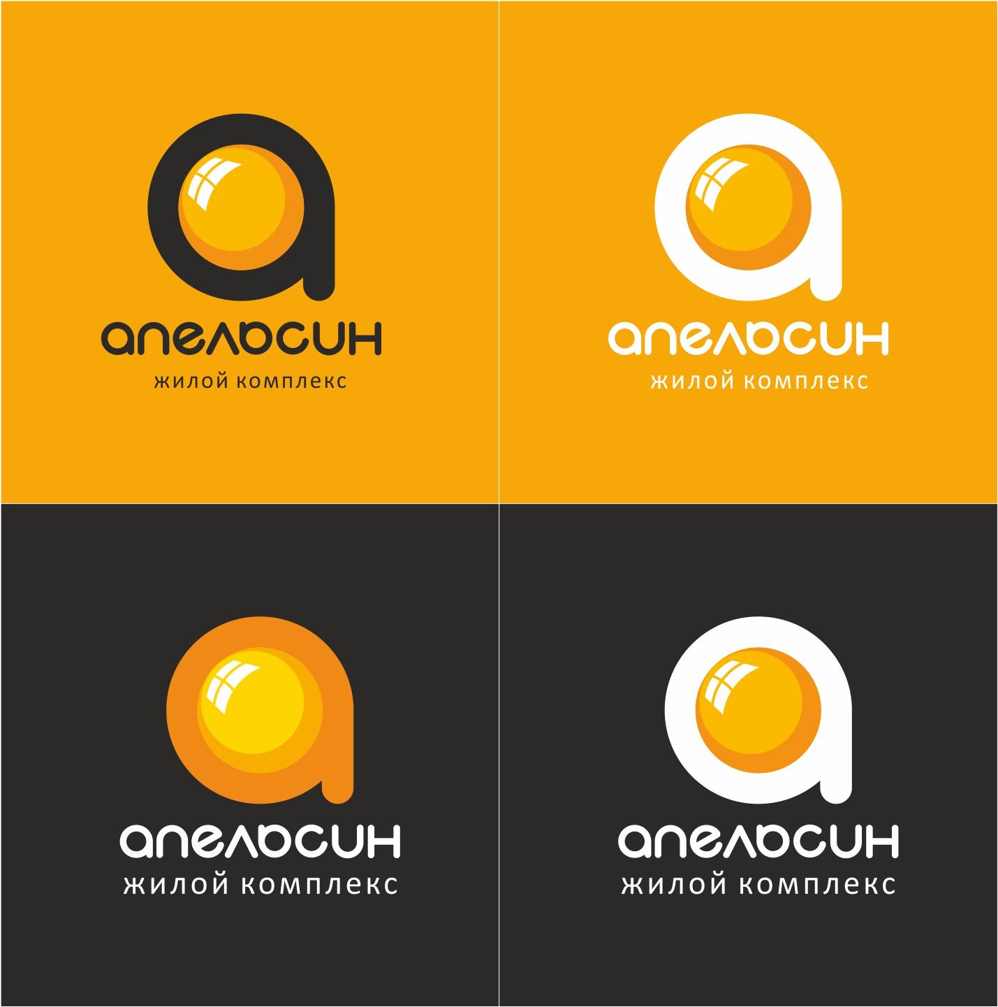 Логотип и фирменный стиль фото f_3185a719b18f0408.jpg