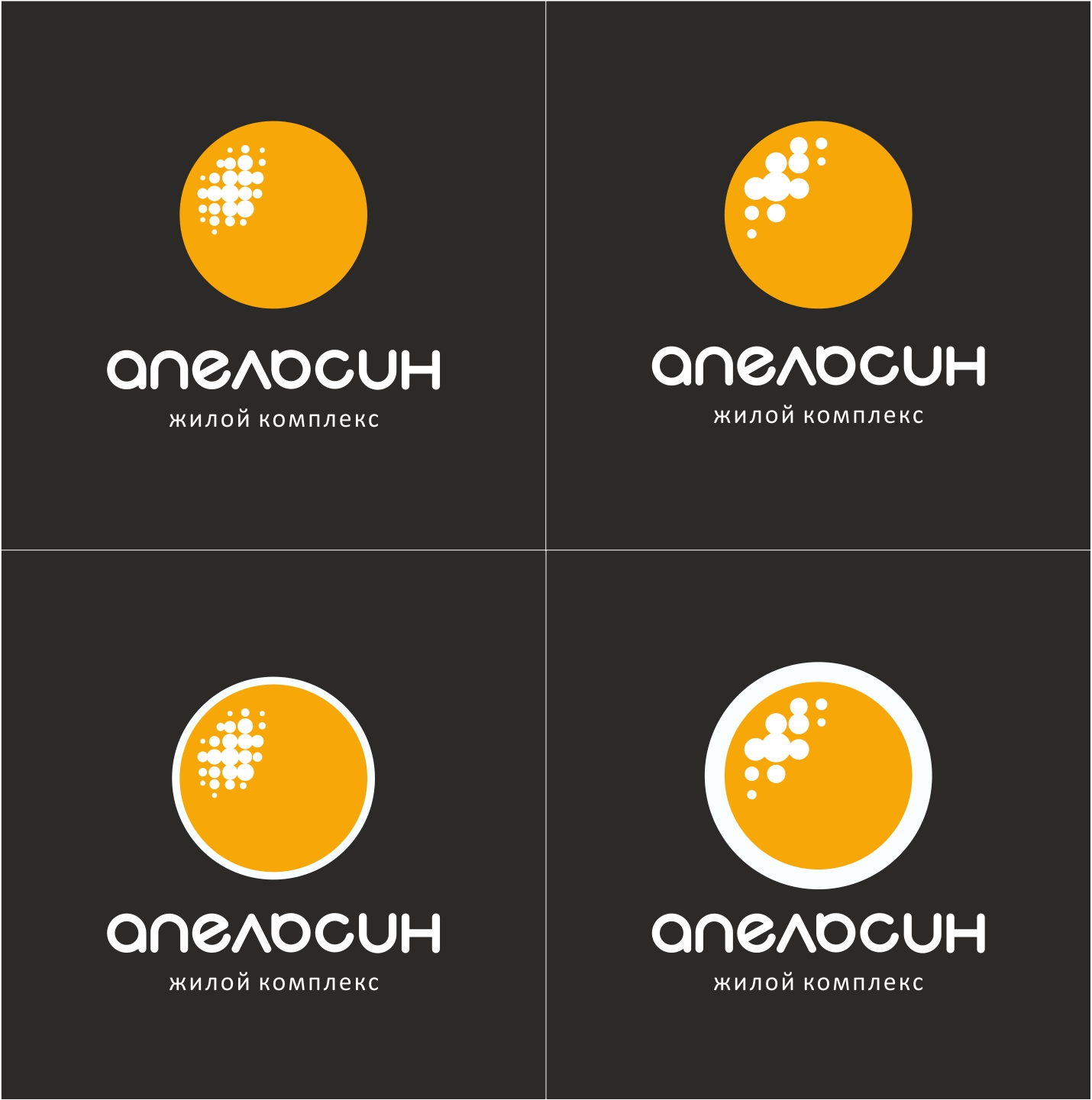 Логотип и фирменный стиль фото f_5515a719b20430d3.jpg