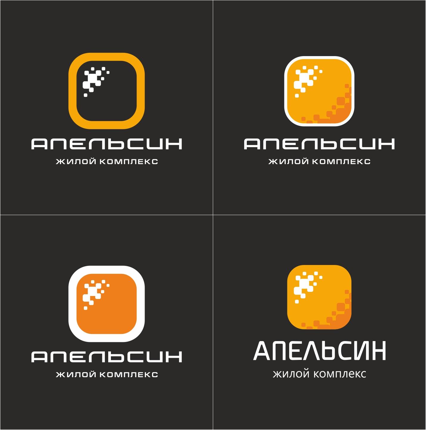 Логотип и фирменный стиль фото f_6265a719b3067098.jpg