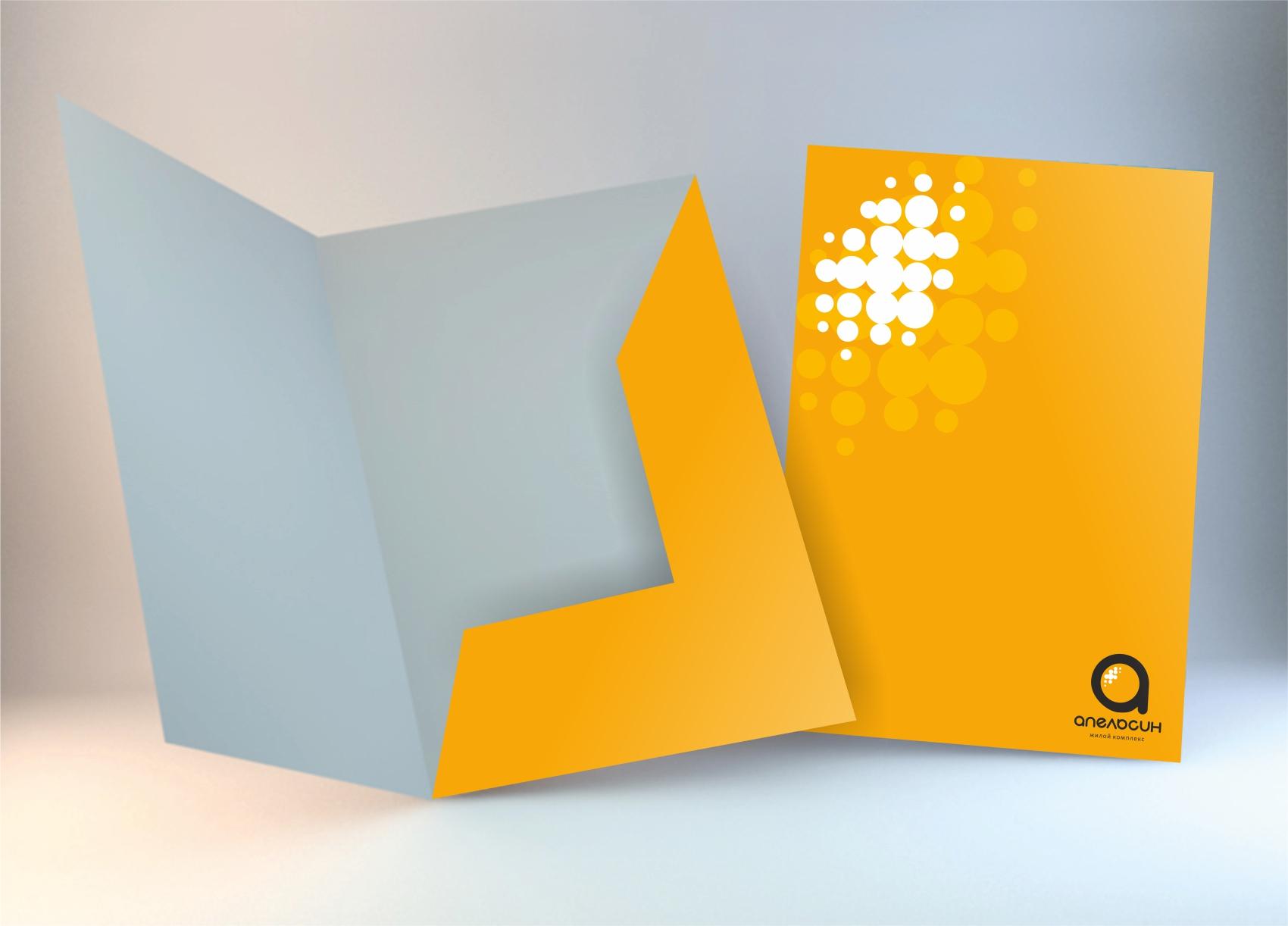 Логотип и фирменный стиль фото f_6485a719b0e28c7b.jpg