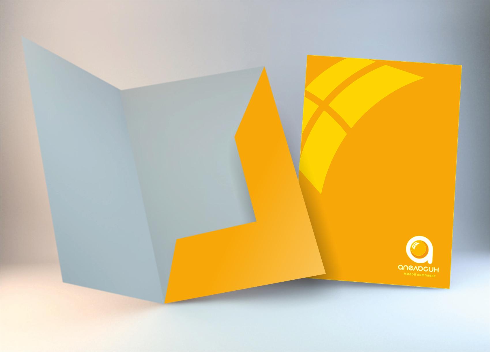 Логотип и фирменный стиль фото f_7705a719b1bd736c.jpg