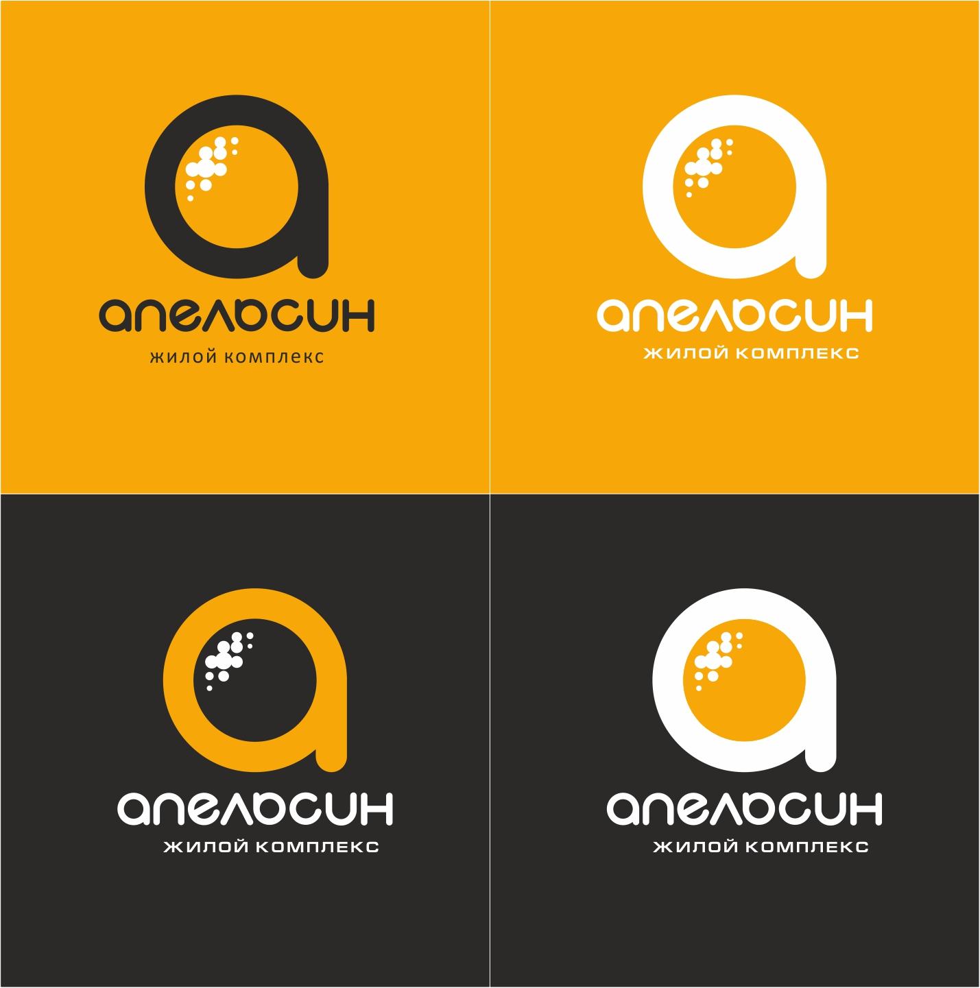 Логотип и фирменный стиль фото f_9695a719b0ae8628.jpg