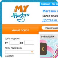 myhasbro