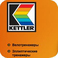 kettler4you