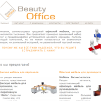 beautyoffice.ru
