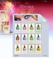 Интернет магазин парфюмерии-2