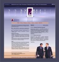 Юридическое агентство-2
