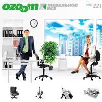 Ozoom: Мебельно все