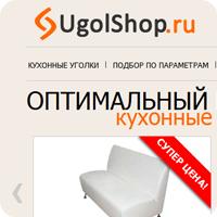 UgolShop