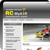 RC-MyAir