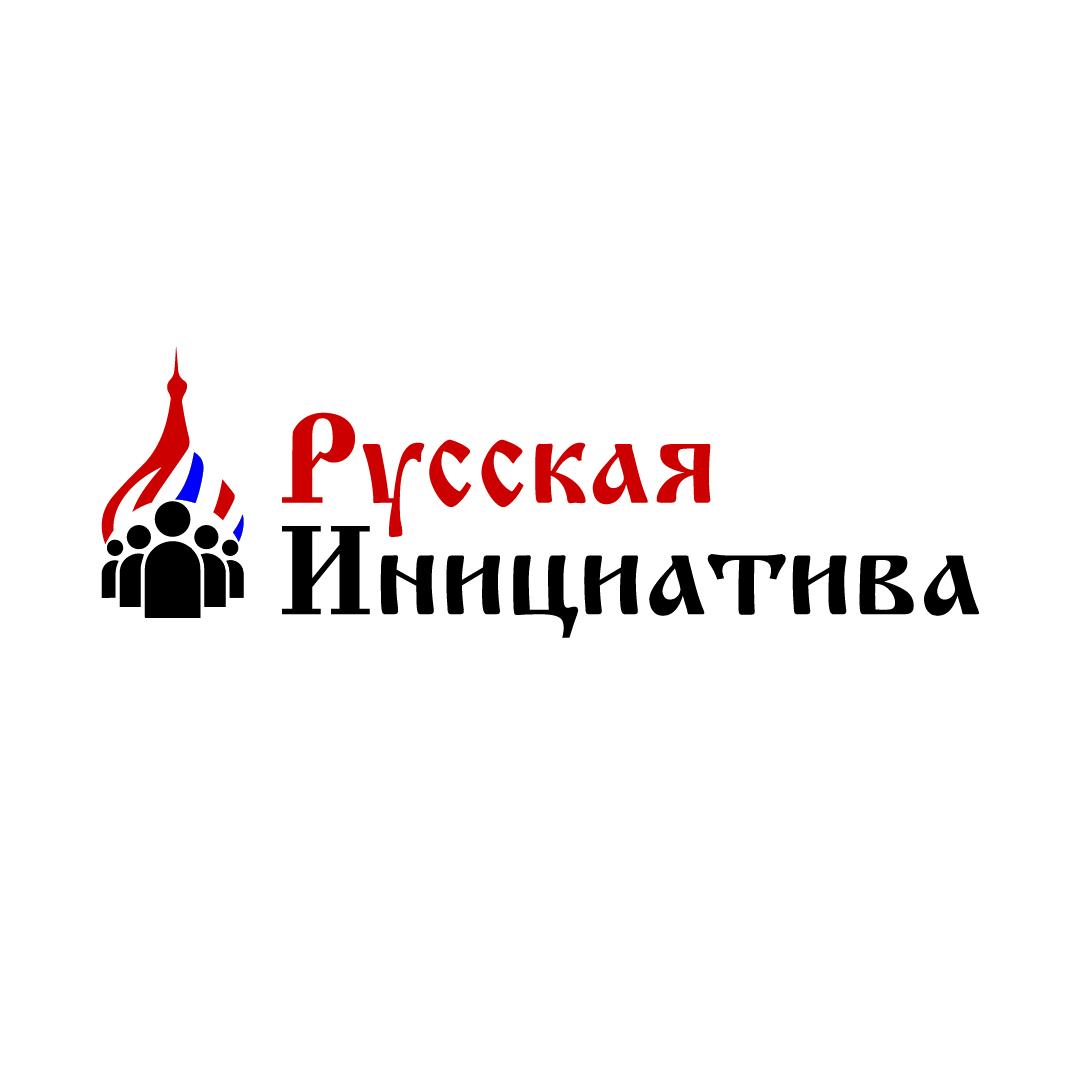 Разработать логотип для организации фото f_0505ebeb559edbb5.jpg