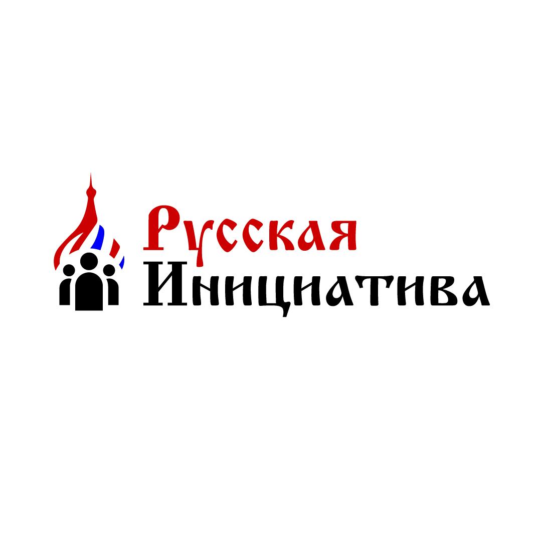 Разработать логотип для организации фото f_5295ebeb5573b09d.jpg