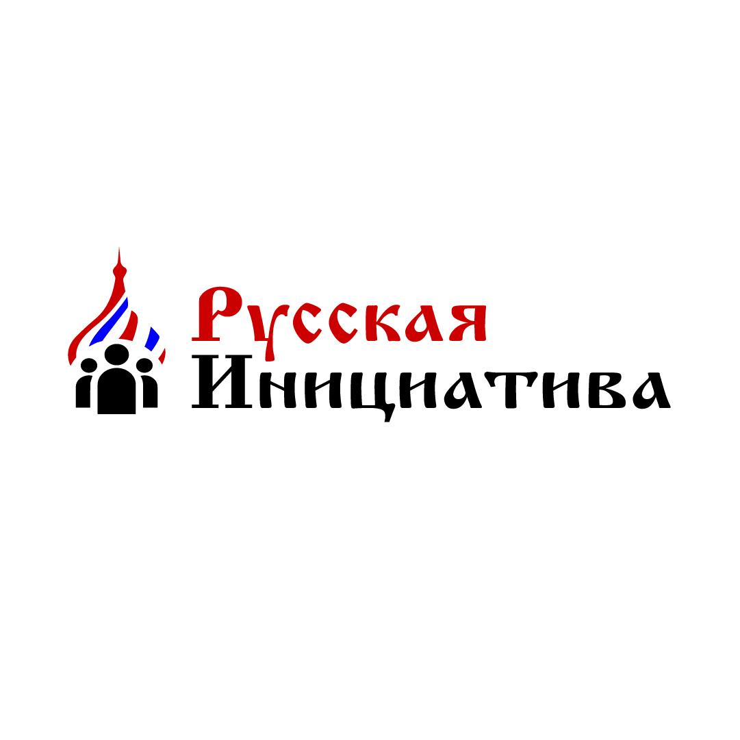 Разработать логотип для организации фото f_8425ebeb55469688.jpg