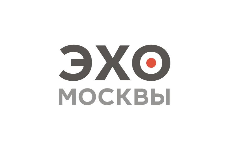 Дизайн логотипа р/с Эхо Москвы. фото f_114562692269bccc.jpg