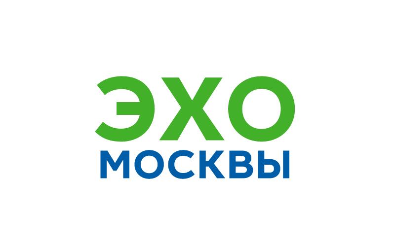 Дизайн логотипа р/с Эхо Москвы. фото f_2755626922de3757.jpg