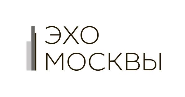 Дизайн логотипа р/с Эхо Москвы. фото f_4335626928f1ed8b.jpg