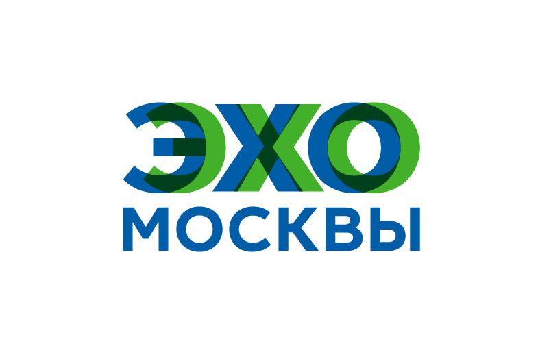 Дизайн логотипа р/с Эхо Москвы. фото f_7035626923be3cad.jpg