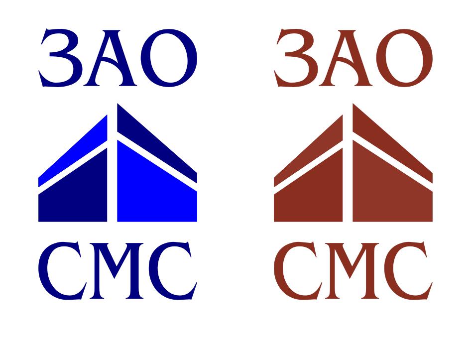 Дизайнер для разработки Логотипа для организации !СРОЧНО! фото f_0625a2a9e423c892.png