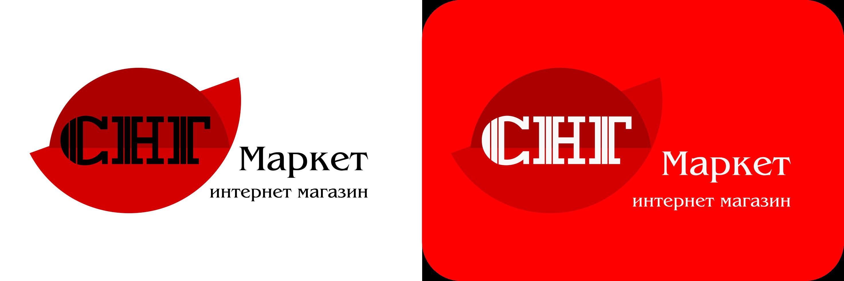 Объявляется конкурс на создание логотипа ИМ обуви фото f_4575a10016f328cd.png