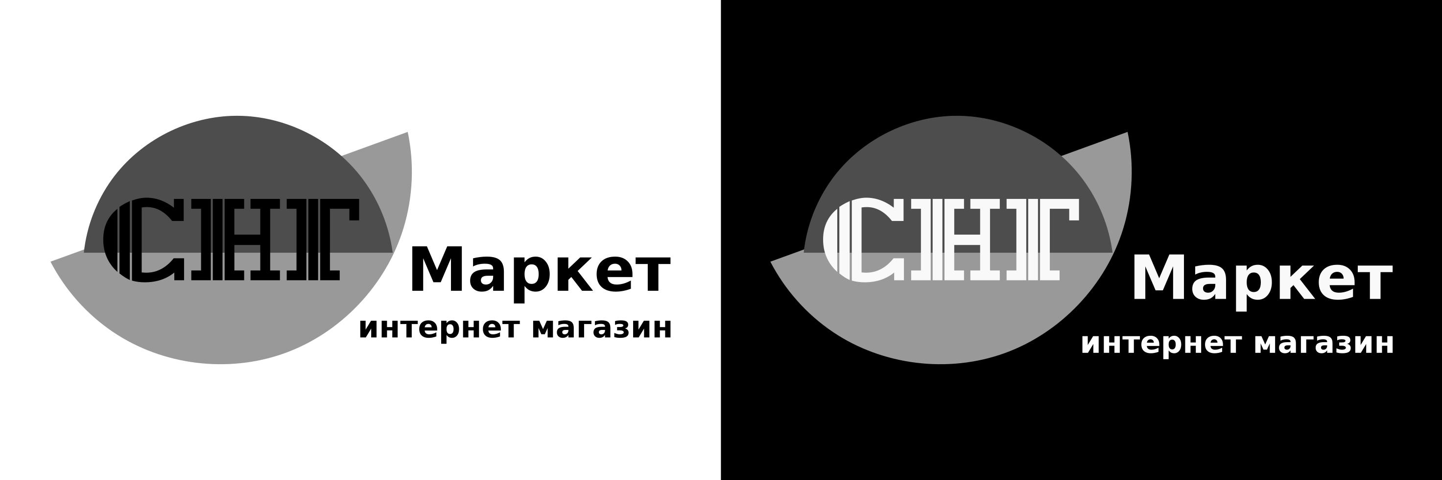 Объявляется конкурс на создание логотипа ИМ обуви фото f_5945a100167ddfc9.png