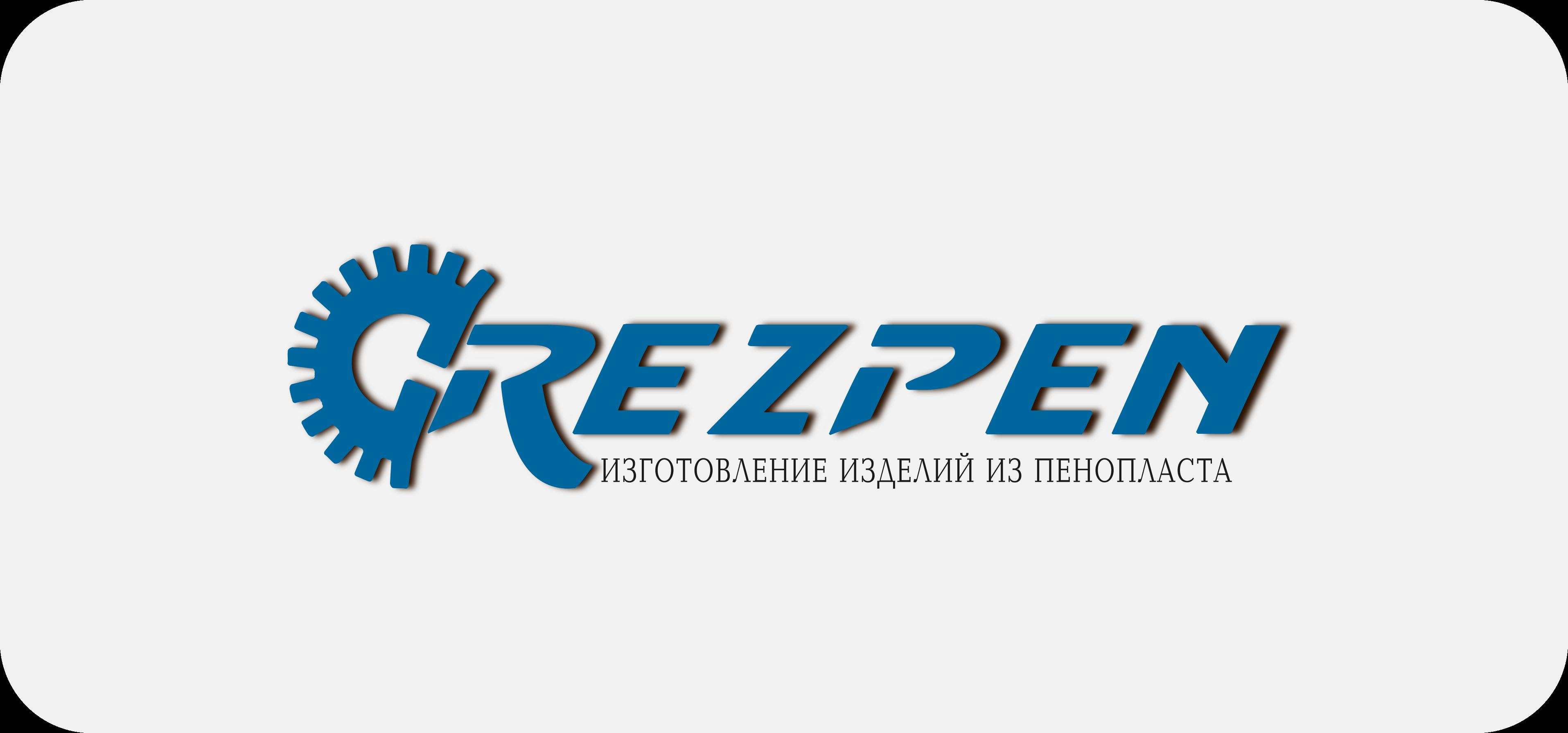 Редизайн логотипа фото f_7255a4d0315ed96d.png