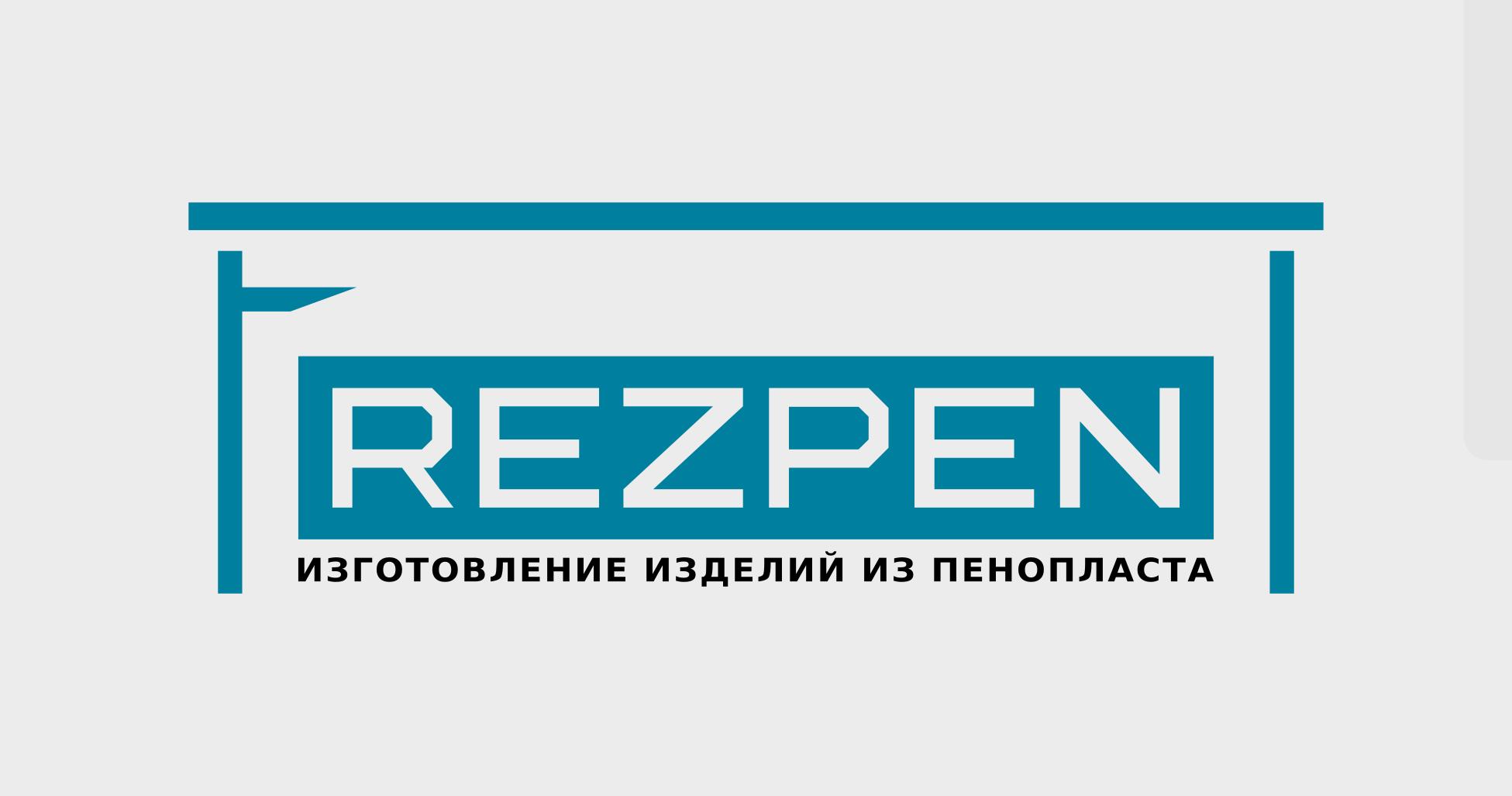 Редизайн логотипа фото f_7395a4d0efce8ec7.png
