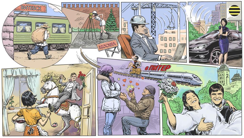 Комикс для интерьера