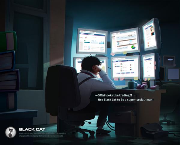 Иллюстрация для главной страницы сайта