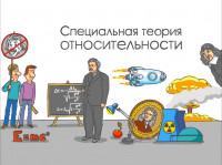 Мультик для профессора Сипарова