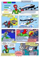 Комикс про Боинг в стиле современного искусства
