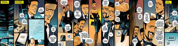 Комикс для сайта