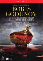 Афиша для оперы Борис Годунов