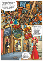 Отрывок ежемесячного комикса-программы лояльности