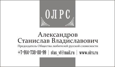 дизайн  визитки фото f_4d74e08738c6f.jpg