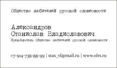 дизайн  визитки фото f_4d74e08c365aa.jpg