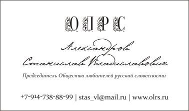 дизайн  визитки фото f_4d74eda5282c1.jpg