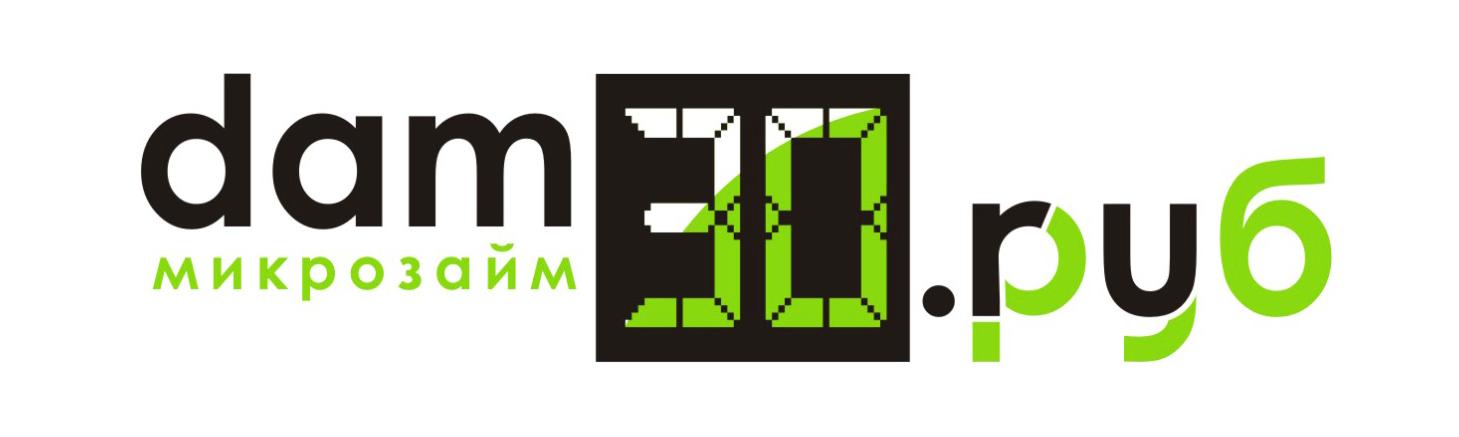 Логотип для микрокредитной, микрофинансовой компании фото f_4145a31b17091788.jpg