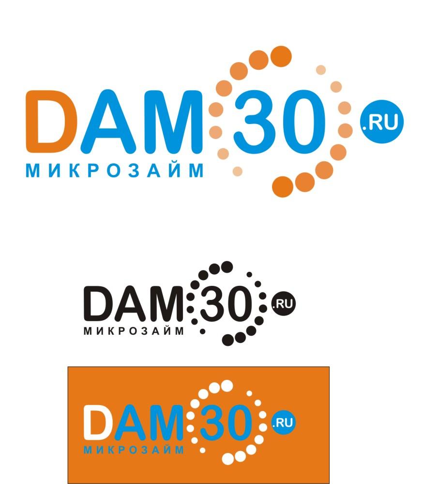 Логотип для микрокредитной, микрофинансовой компании фото f_4425a2d97901c55a.jpg