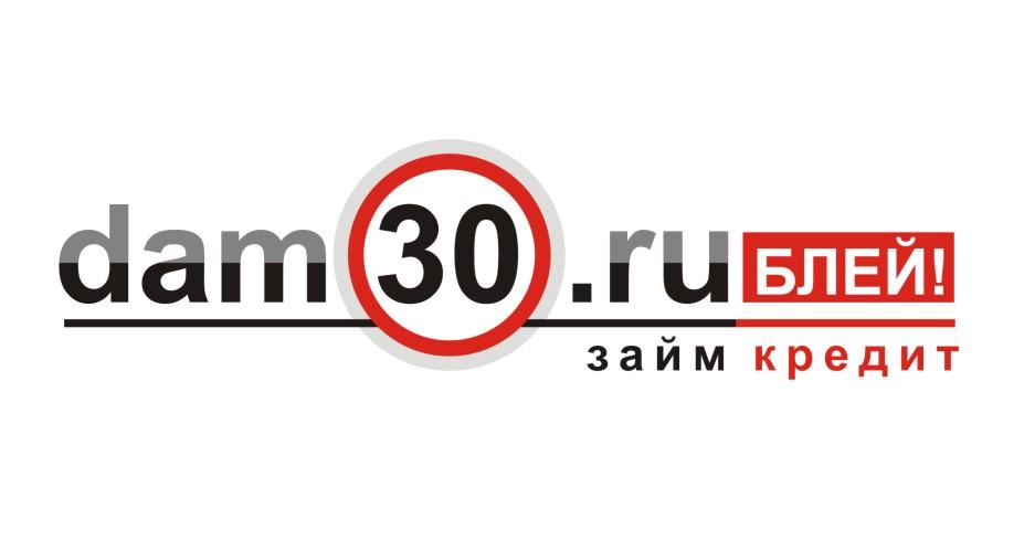 Логотип для микрокредитной, микрофинансовой компании фото f_8425a2d886365467.jpg