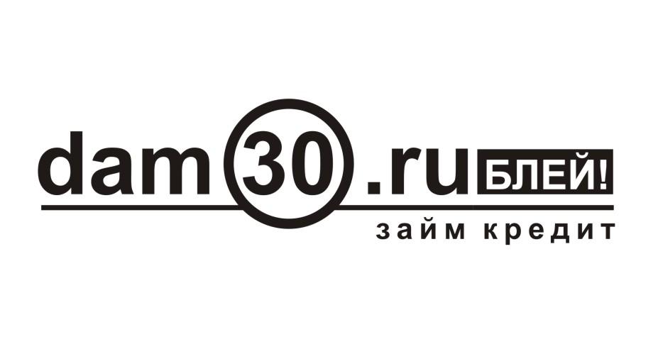 Логотип для микрокредитной, микрофинансовой компании фото f_8875a2d887070119.jpg