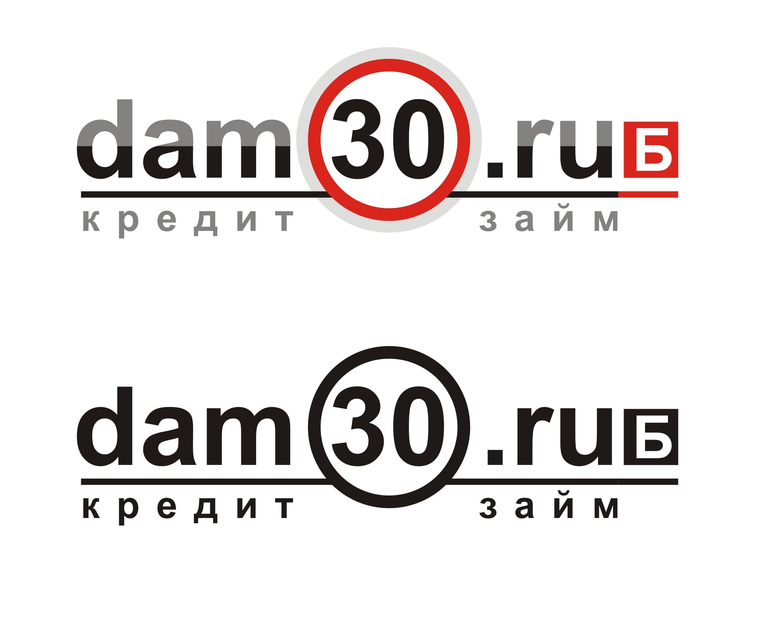 Логотип для микрокредитной, микрофинансовой компании фото f_8955a2ee5eee84b2.jpg