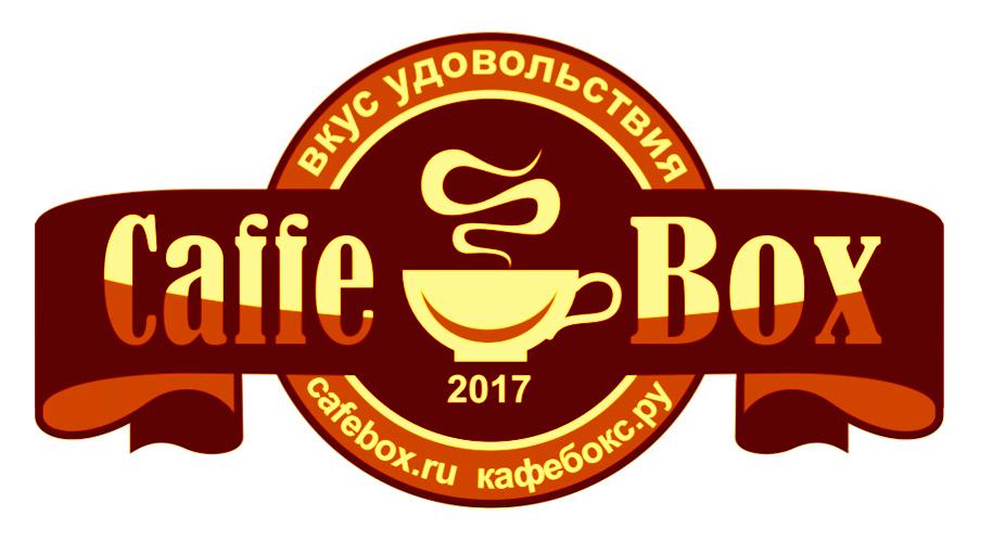 Требуется очень срочно разработать логотип кофейни! фото f_9005a11951bdeda4.jpg