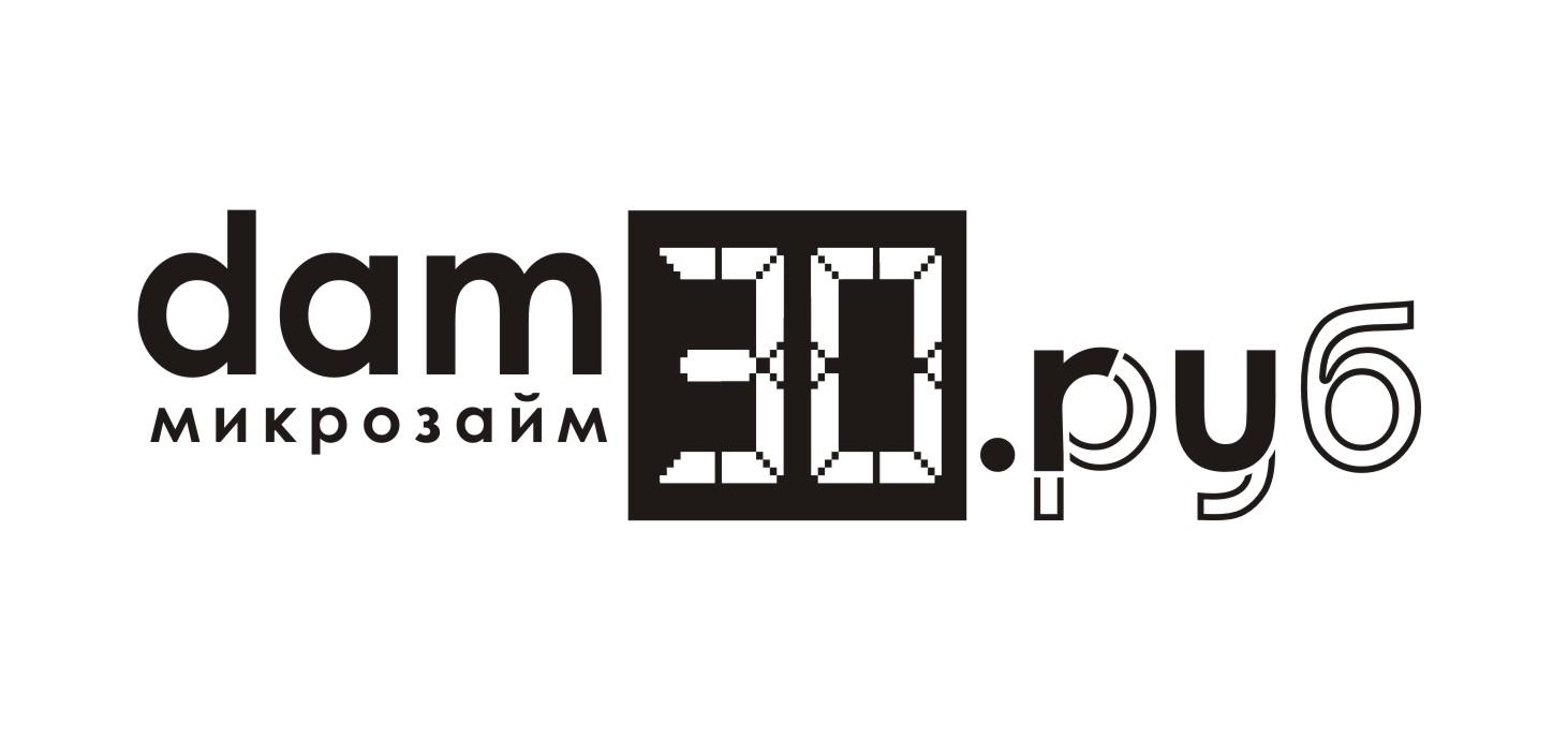 Логотип для микрокредитной, микрофинансовой компании фото f_9085a323e71d604e.jpg